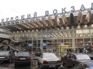 Брянец вместе с бомжом ограбил мужчину на московском вокзале