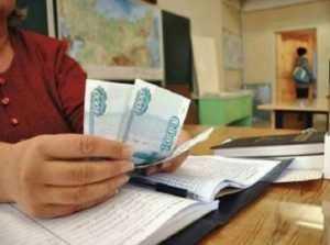Завуча брянской школы признали мошенницей