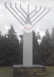 В Брянске исписали еврейский символ