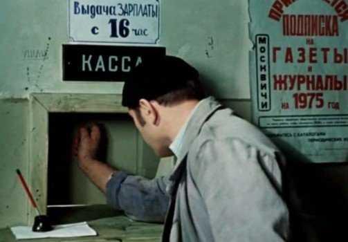 Без зарплаты остались 143 брянских работника