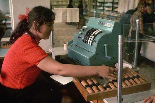 Сотрудница брянской торговой компании ответит за присвоение 912 тысяч
