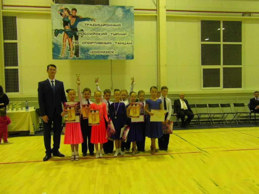 Брянская «Фантазия» выиграла соревнования в Смоленске