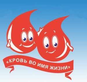 Брянская епархия собрала донорскую кровь