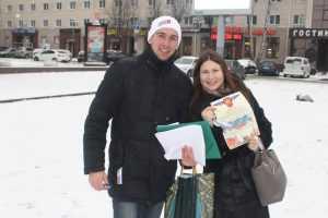 Молодежь Брянска отпраздновала День Конституции России