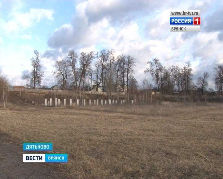Брянские власти пообещали достроить бассейн в Дятькове