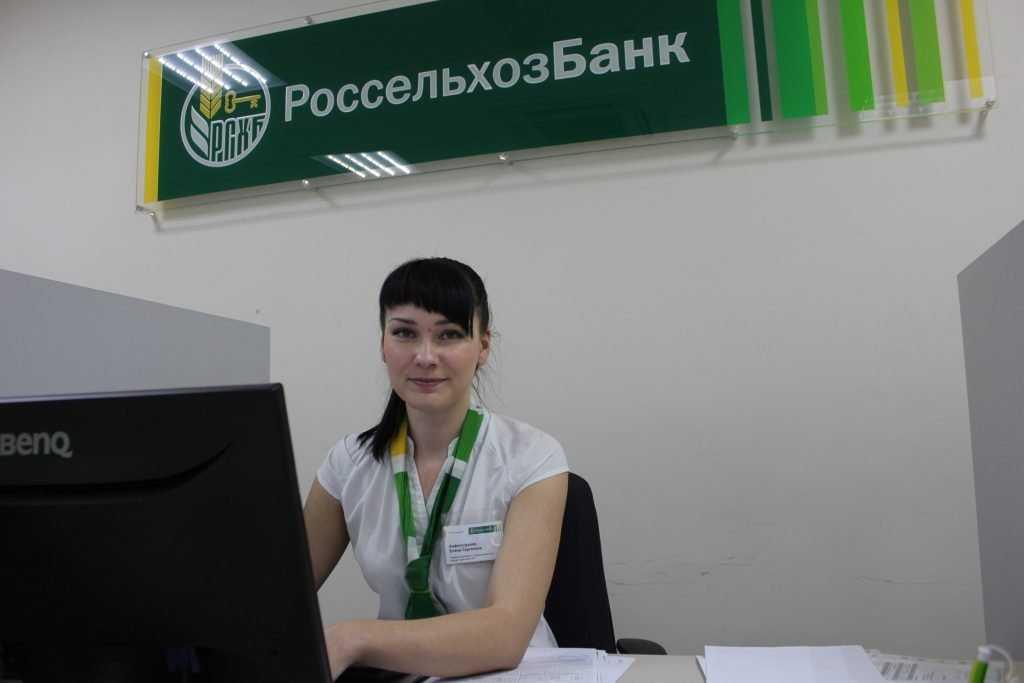 В Брянске вырос спрос на ипотеку