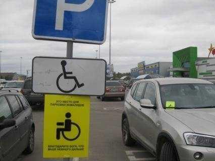 Места для брянских инвалидов заняли наглые автолюбители