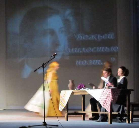 В Брянске вспомнили поэта Николая Поснова