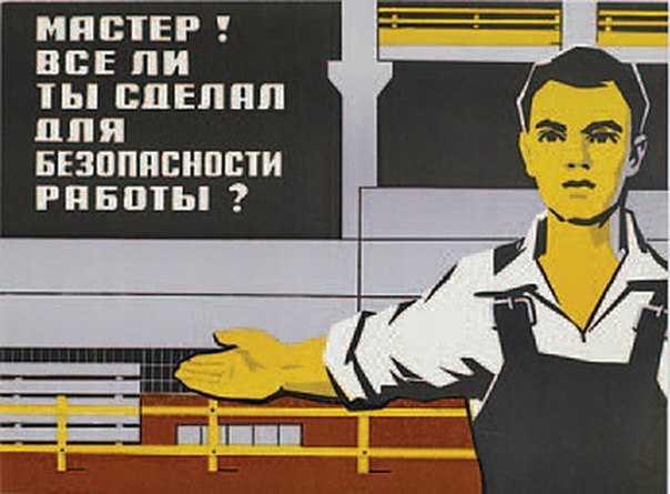 На брянском предприятии рабочая лишилась руки