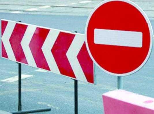 В Брянске закроют проезд на улице Арсенальной