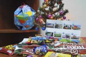 Брянский машиностроительный завод подарил детям новогодние подарки