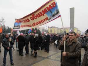 Лидеры национальных общин Брянщины осудили террористов