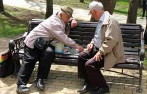 Брянских пенсионеров признали благополучными