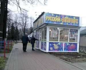 Киоски победили чиновников Брянска и вернулись на прежнее место