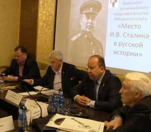 Брянские изборцы определили место Сталина в русской истории