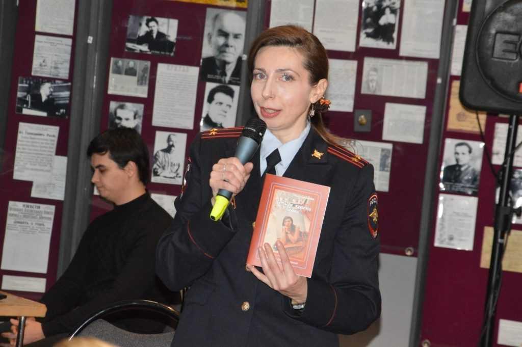 В Брянске вышел в свет сборник стихов сотрудницы УМВД