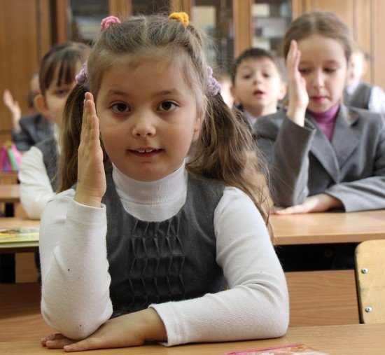 Через пять лет брянских учеников вырастет на 7 тысяч