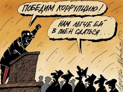 В брянском райцентре водоканал наказали за госзакупки