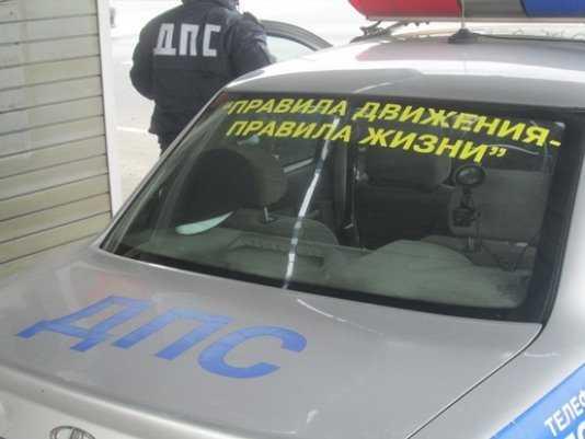 В Брянске гаишники устроят ночную охоту на пьяных водителей