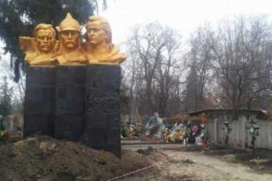 Соседи брянцев пообещали расправиться с борцами за советскую власть в Новом году