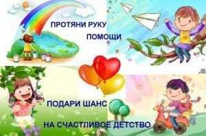 Брянцы начали сбор денег на лечение Клима Березко