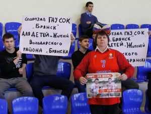 Брянская баскетболистка ударила депутата и спортивных чиновников