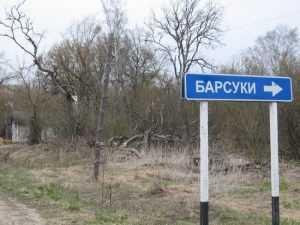 Брянский губернатор с боем отобрал у мафии 4,4 миллиарда