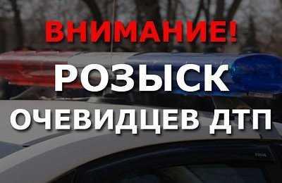 Полиция попросила очевидцев рассказать, как в Брянске сбили девушку