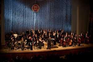 В Брянске прошел Рождественский концерт