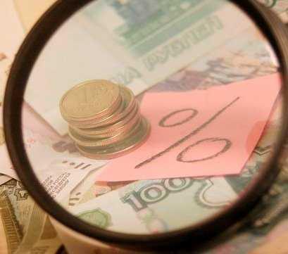 Слишком дорогих банкиров спросят за кредиты Брянской области