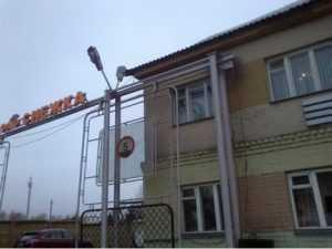 На фабрику бывшего брянского губернатора положили глаз москвичи