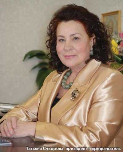 Бывшая начальница Брянской ТПП Татьяна Суворова сидеть не будет