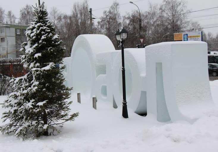 Три дня Брянскую область будет засыпать снегом