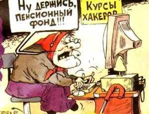 Брянские пенсионеры будут получать страховую пенсию без учета индексации