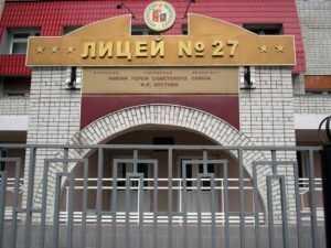 Суд заставил чиновников открыть «зебру» возле лицея Брянска