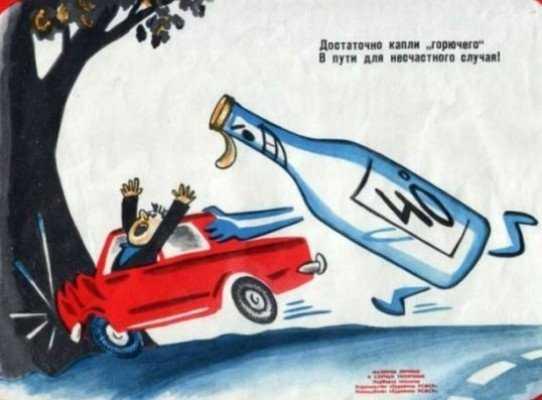 На брянской трассе пьяный водитель покалечил себя и пассажиров