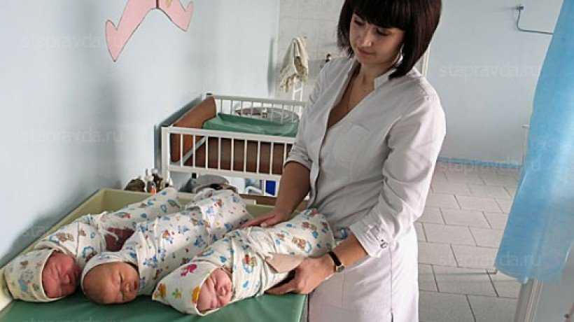 Брянская область вышла на 5 место по рождаемости