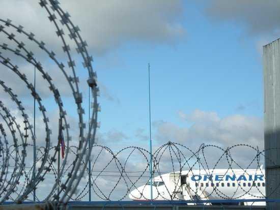 Брянскому аэропорту приказали выжить