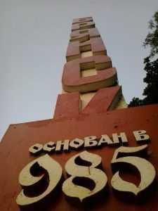 Власти Брянска объявили дни приема горожан с челобитными