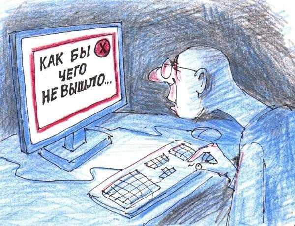 Брянская прокуратура разоблачила экстремистов в соцсети