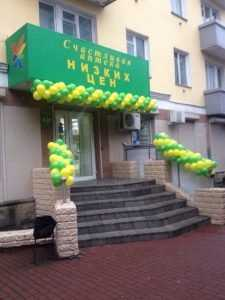 «Счастливая аптека» установила для брянцев демократичные цены
