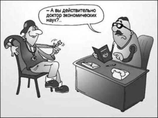 Брянский суд закрыл сайт, торговавший дипломами