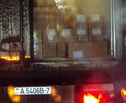 Из Брянска в Белоруссию вернули 30 тонн молочной продукции