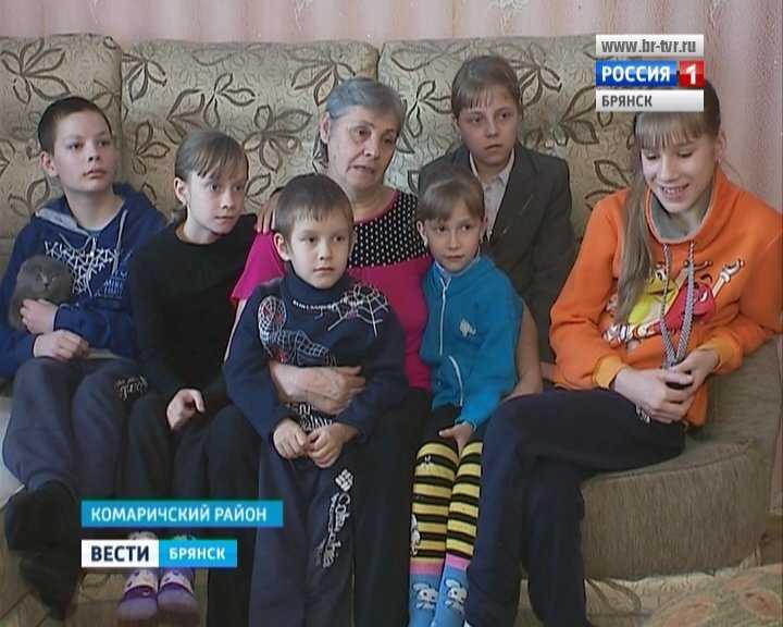 Брянское село установило рекорд по количеству приемных семей