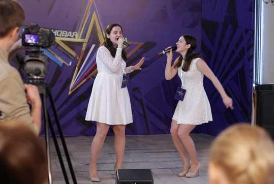 Сестры Кожуховы из Брянска выступят на «Новой звезде»