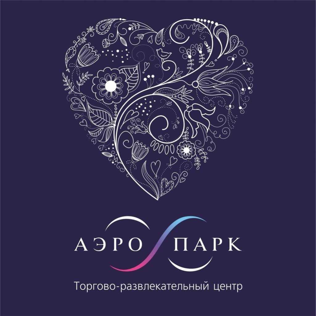 Маршрутный транспорт Брянска продлён до ТРЦ «Аэро Парк»