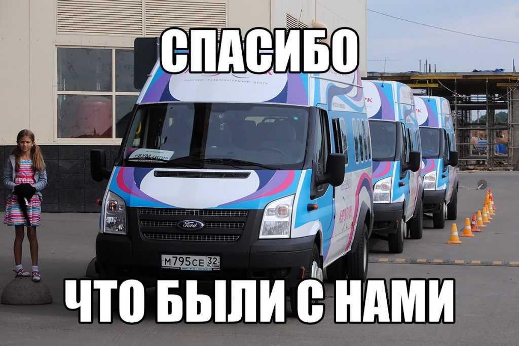 Бесплатные автобусы брянского «Аэро Парк» будут отменены