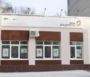 В Фокинском районе Брянска открылся новый центр госуслуг