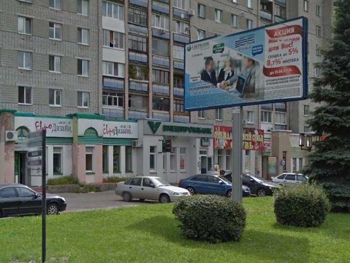 В Брянске закроется операционный офис Внешпромбанка