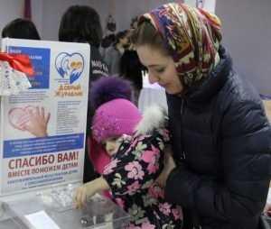 Фонды помощи детям  получили миллион от брянского губернатора